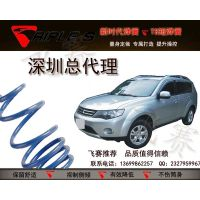 TS 台湾新世代短弹簧 日产玛驰专用