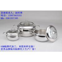 使用方便多功能套装锅 独特设计新款不锈钢锅 一锅多用优质厨具锅具