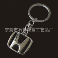 汽车钥匙扣 钥匙扣批发 钥匙扣 汽车挂件 钥匙扣 创意