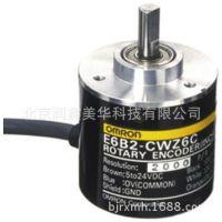 供应旋转编码器E6B2-CWZ6C 360P/R 2M递增360脉冲/转NPN