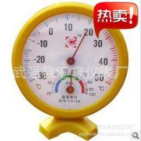 室内温湿表指针式温湿表TH-108