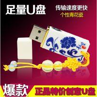 优广奇 8GB中国风八角青花瓷U盘、广告U盘、礼品U盘