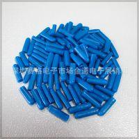 高品质蓝色接线子冷压防水接线端子 电话网线连接端子