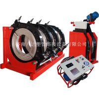 济南八达液压对接焊机SHBD800-630厂家生产