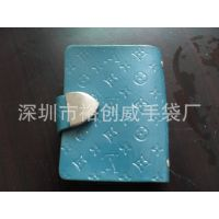 厂家促销 五金头  银行卡包  名片包 现超底价 每款仅售2.5元