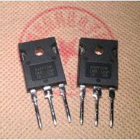 IRG4PF50WPBF   G4PF50W  TO247 IGBT 晶体管 900V