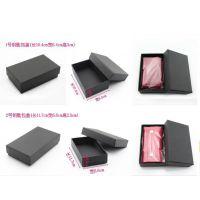 供应包装盒手袋化妆品礼品盒