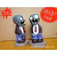 卡通玩具 动漫玩具 电影玩具 搪胶玩具 生产加工厂家