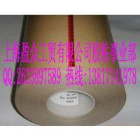 3M9709SL导电胶3M9709SL导电胶膜3M导电胶膜