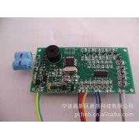 PCB集成电路板线路板设计 水表 电脑主板 控制系统开发 电子工业