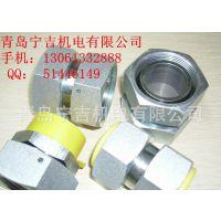生产 优质 标准液压接头 3C- 厂家直销
