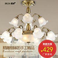 置家 欧式吸顶吊灯铁艺吊灯乡村田园灯客厅创意餐厅灯具灯饰