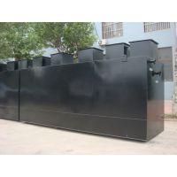 供应广东深圳公寓一体化生活污水处理设备 污水设备生产厂家