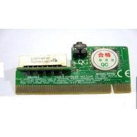 供应电脑配硬件批发 主板诊断卡 PCI诊断卡 2位诊断卡 迷你 两位小卡