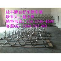 螺旋式自行车停车架用不锈钢定做的价格