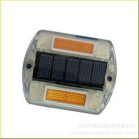 太阳能塑料道钉 太阳能LED塑料道钉 铸铝道钉 工厂现货供应
