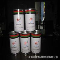 供应优质产品,多色供选各种油墨。印布油墨。