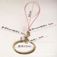 金属编织挂链 装饰品链条挂件定制  淘宝赠品 手机链创意