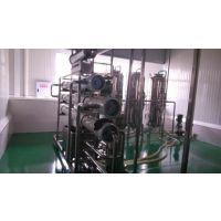 供应茶粉调配饮料生产线设备|茶叶萃取生产加工设备|茶饮料生产线