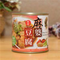 台湾连一麻婆豆腐罐头260g素食纯素料理罐头
