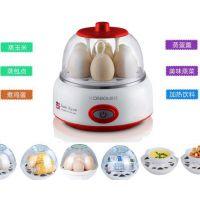 Konka爱叮堡KGZZ-1268多功能煮蛋器自动断电蒸蛋机煮蛋机早餐机