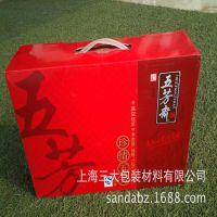 专业定制高档食品专用包装盒 手提嵌底彩色纸盒 彩盒 礼盒包装