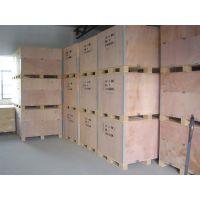 熏蒸木托,熏蒸木箱,定制规格,送货上门