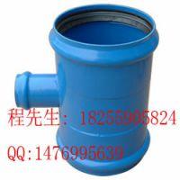 广西塑料三通 upvc三通优质厂家低价直销/315大口径三通