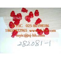 供应汽车连接器282081-1 特价清仓