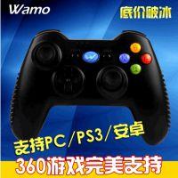 wamo三代雷神无线游戏安卓手机 PS3游戏手柄摇杆盒子XBOX360新品