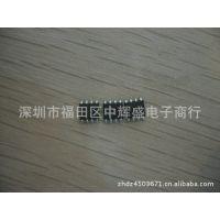 批发销售 集成电路测试仪 AT24C01A