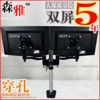 供应SY-P120A飞利浦 显示器支架 双屏 多功能电脑支架 液晶显示器支架