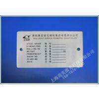 嘉定激光打标加工,上海激光打标加工,安亭激光打标加工