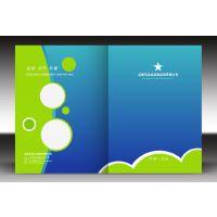 苍南企业广告单印刷厂/画册印刷/苍南印刷厂