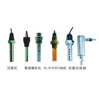 定做加工电导率电极,在线电导率探头DDG-0.01