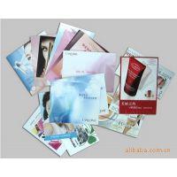提供云南昆明画册图片设计,印刷设计彩页画册,宣传画册设计印刷