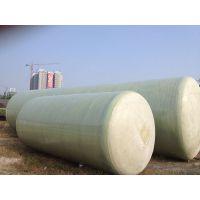 供应污水处理设备,玻璃钢化粪池及塑料检查井及不锈钢水箱