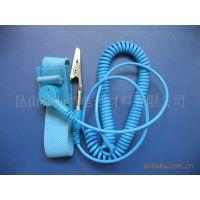 厂价直销各种防静电无绳手腕带,静电环(有线/无线)等防静电产品