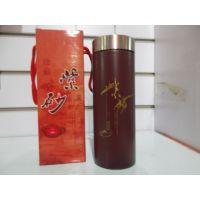 厂家直销定制养生紫砂杯 商务礼品杯 可印Logo促销广告礼品杯