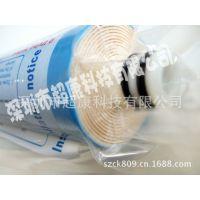 超康200G汇通膜  2812 汇通反渗透RO膜 原装纯水机专用滤芯