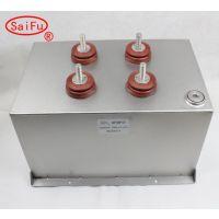 整流滤波装置振荡回路电容器1600VDC800uf