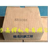 特价供应日本北川铁工所软爪SB10B1 卡盘厂家直销