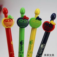 韩国文具学生学习用品批发 apple自动铅笔 苹果活动笔0.5铅芯6033