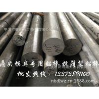 进口高耐磨铝合金2A16 进口超硬铝合金棒 进口2A16航空铝合金板