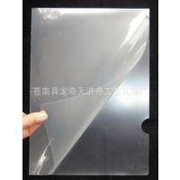 A4广告文件袋 磨纱透明资料袋 透明按扣试卷袋 透明L型文件袋