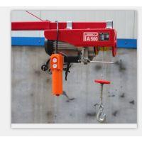 微型电动葫芦200-1000kg/220v家用提升机/小型吊机/升降机/起重机