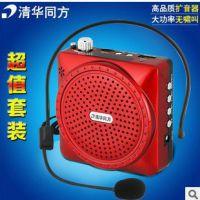 清华同方M50数码扩音器 多功能腰挂式小蜜蜂 插卡音箱厂家批发