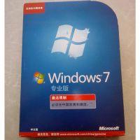 企业微软正版软件 批量授权win10价格