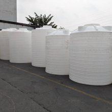 20吨塑料防腐储罐厂 20000升塑料PE罐 重庆20立方化工设备罐