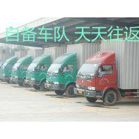 东莞市黄江镇专线直达北京 天津 沧州的物流货运公司=13416601119/运输快线